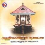 Valliyathappa Muthappa songs