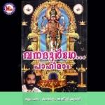 Vanadurge Pahimam songs