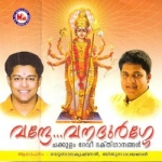 Vande Vanadurge songs