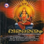 Varadhanam songs