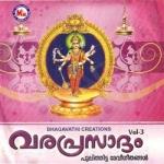 Varaprasadam - Vol 3 songs