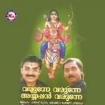 Varunne Varunne Ayyappann Varunne songs