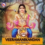 Veeramanikandan songs