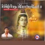 Velorvattom Sivasthuthikal songs