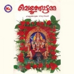 Veluthattamma songs