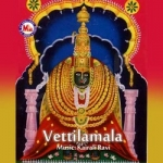 Vettilamala songs