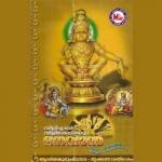 Vilichaal Vilikelkkum Bhagavaan songs