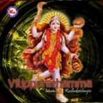 Vilippurathamma songs