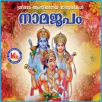Namajapam (2004) songs