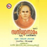 Sandhya Namam - Vol 3 songs