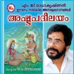 Ashtapatheelayam songs