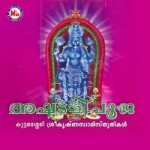 Ashttami Pooja songs