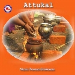 Attukal songs