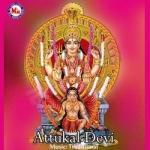 Attukal Devi songs