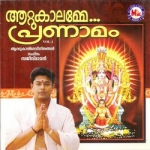 Attukalamme Pranamam - Vol 1 songs