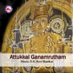 Attukkal Ganamrutham songs