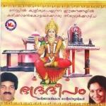 Bhadradeepam - Prakash songs