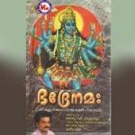 Bhadre Nama songs