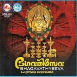 Bhagavathyseva songs