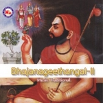 Bhajanageethangal - Vol 2 songs