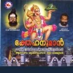 Bhaktha Hanuman songs