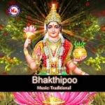 Bhakthipoo songs