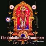Chakkulathamme Pranamam songs