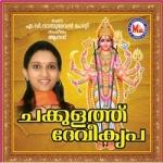 Chakkulathu Devi Kripa songs