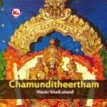 Chamunditheertham songs