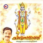 Chandana Charthu songs
