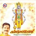 Chandana Charthu songs