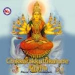 Chikkarakkuttikalude Amma songs