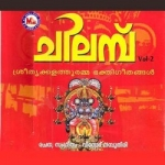Chilambu - Vol 2 songs