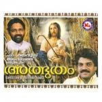 Athbhutham songs