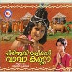 Chirithooki Kaliyadi Vaa Vaa Kanna songs