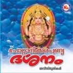 Chotanikara Punyadarsanam songs