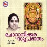 Chotanikara Suprabhatham songs