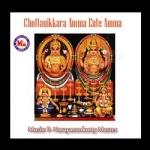 Chottanikkara Amma Ente Amma songs