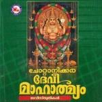Chottanikkara Devi Mahathmyam songs