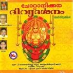 Chottanikkara Divya Darsanam songs