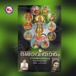 Dasavatharam songs