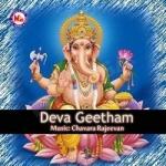 Deva Geetham songs