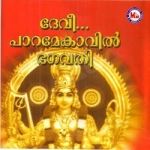 Devee Paramekavil Bhagavathi songs