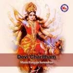 Devi Charitham songs