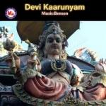 Devi Kaarunyam songs