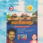 Devi Malyam songs
