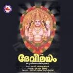 Devi Mayam songs