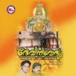 Devi Nivedyam songs