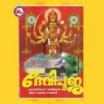 Devi Pooja songs
