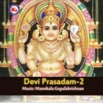 Devi Prasadam - Vol 2 songs